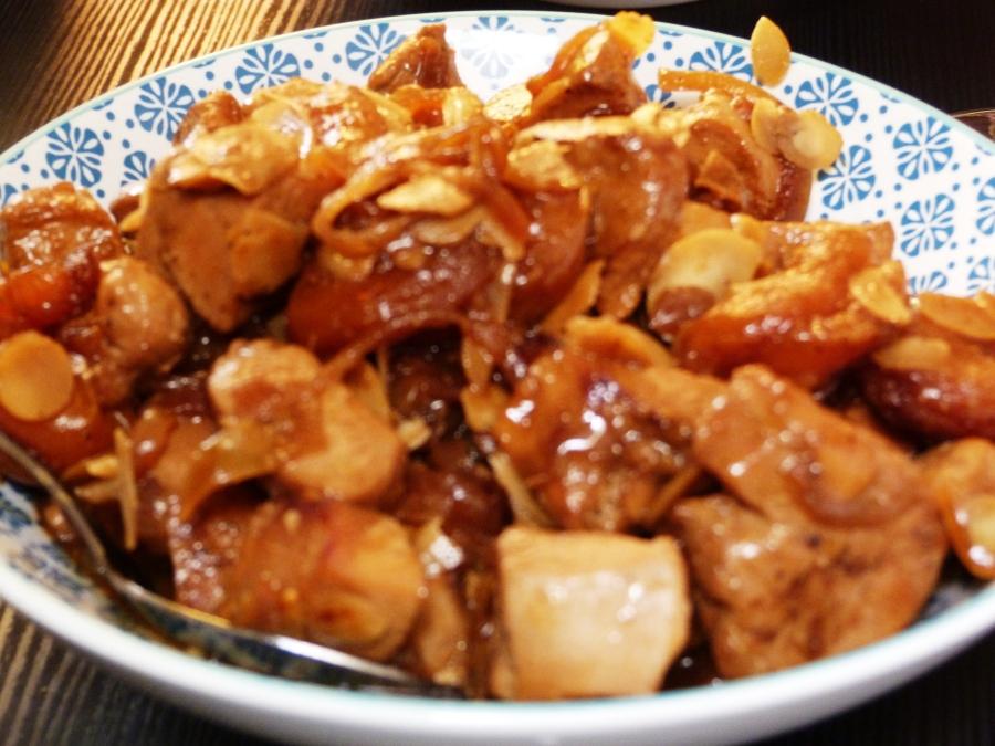 Tajine de poulet auxabricots